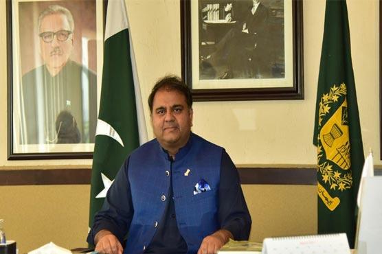 Govt finalises names of Punjab, KP Election Commission members: Fawad