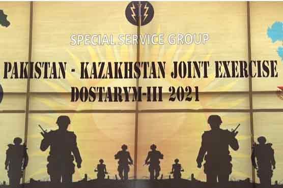 Pakistan-Kazakhstan third Joint Military Exercise 'Dostarym III' commences at NCTC