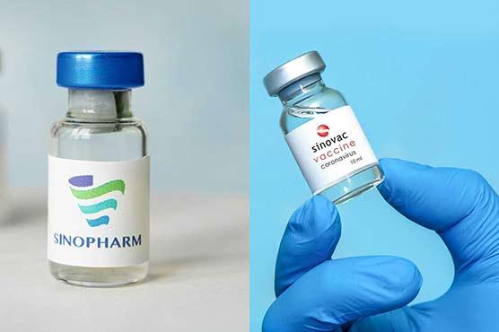 Saudi Arabia accepts travellers vaccinated with Sinovac, Sinopharm