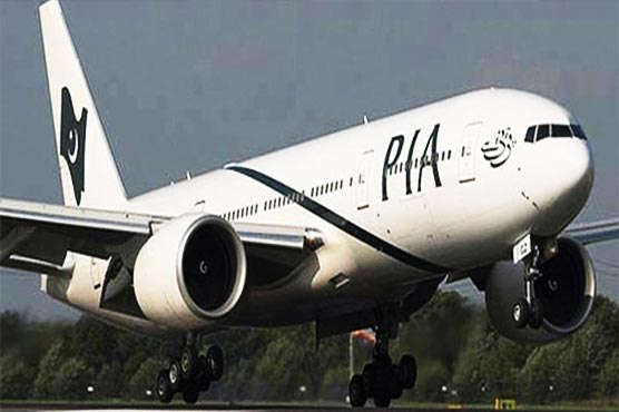 Pakistan continues to evacuate stranded people from Afghanistan