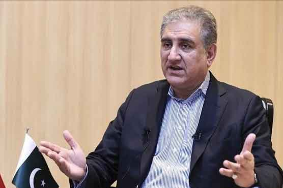 Worsening situation in Afghanistan to affect them all: FM Qureshi
