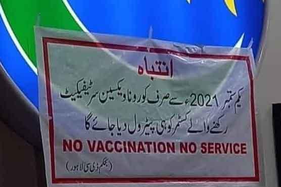 'No vaccination, no petrol', announces petroleum association