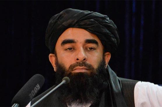 Taliban prepare to form new cabinet as U.S. evacuation nears end