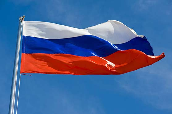 Russia calls on US to release Afghan reserves