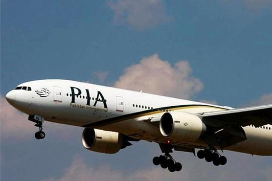 First PIA cargo flight carrying WHO medical essentials lands in Mazar-i-Sharif