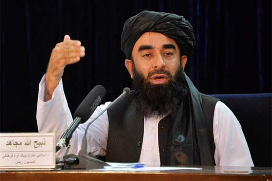Afghanistan 'gained full independence' with US withdrawal: Taliban spokesman