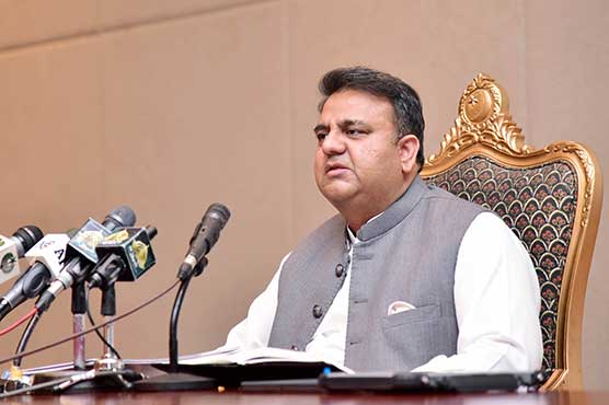 Fawad Ch confirms presence of US troops in Pakistan