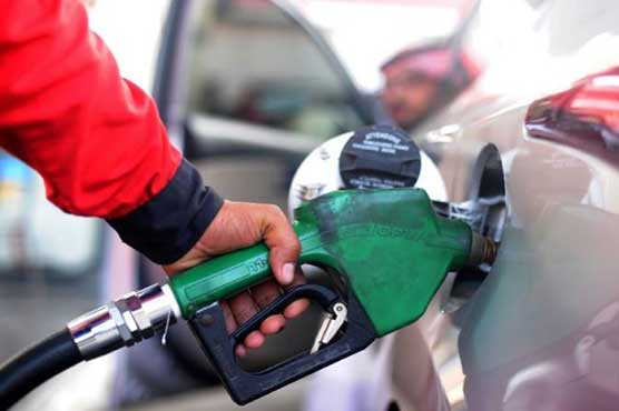 Govt reduces petrol price by Rs1.50 per liter