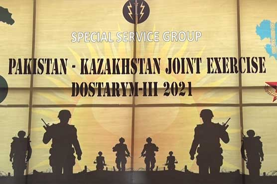 Pakistan-Kazakhstan joint military exercise 'Dostarym III' concludes