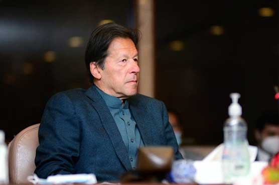 KP first province with UHC for all provincial-domiciled citizens: PM