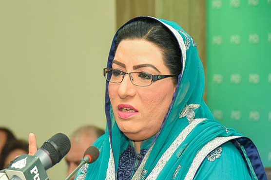 PM standing firmly against 'gods of corruption' with public mandate: Firdous