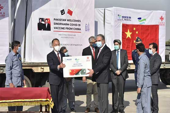 Chinese ambassador formally hands over covid vaccine to FM Qureshi at Noor Khan Airbase