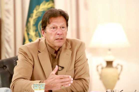 PM Imran urges nation to be patient, declares rupee depreciation responsible for inflation