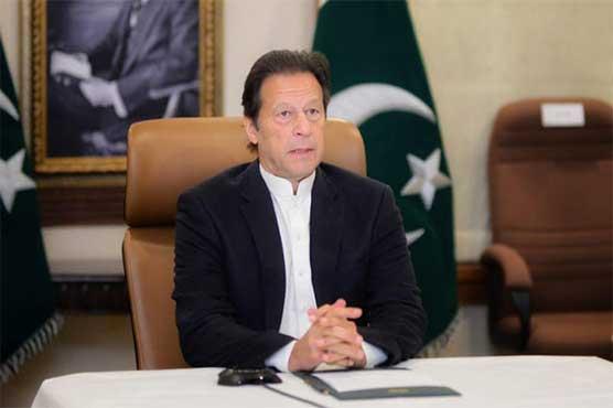 Senate polls: PM Imran summons PTI parliamentary board meeting