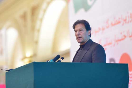 PM Imran Khan offers conditional resignation to opposition