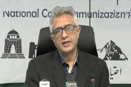 Will try to administer COVID-19 vaccine to 70pc people by year end: Dr Faisal