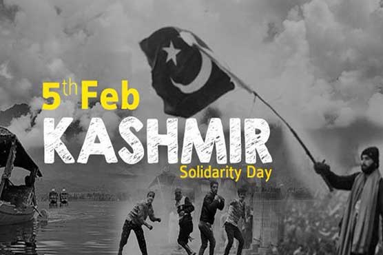 AJK all set to observe nation-wide Kashmir Solidarity Day on Feb 5