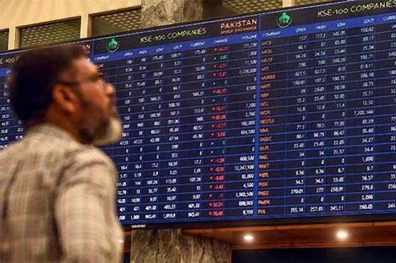 PSX gains 353.29 points to close at 46,933.63 points