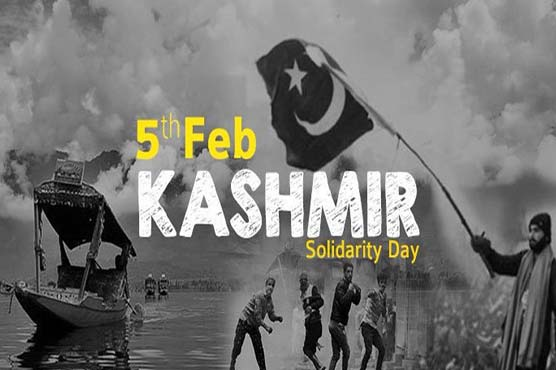 Kashmir Solidarity Day to be observed on February 5