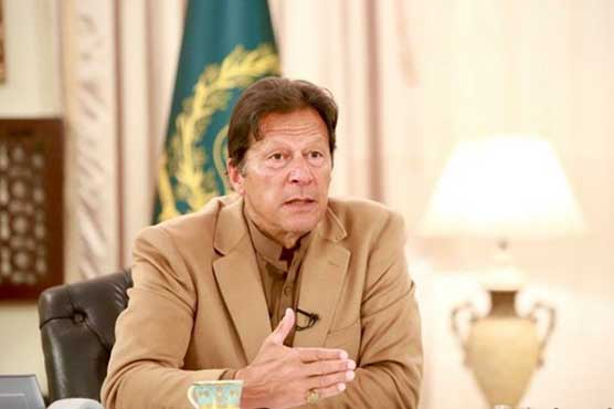 Price of wheat flour affects poor people most: PM Imran