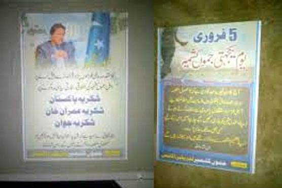 Posters with PM Imran's pictures appear in IIOJ&K