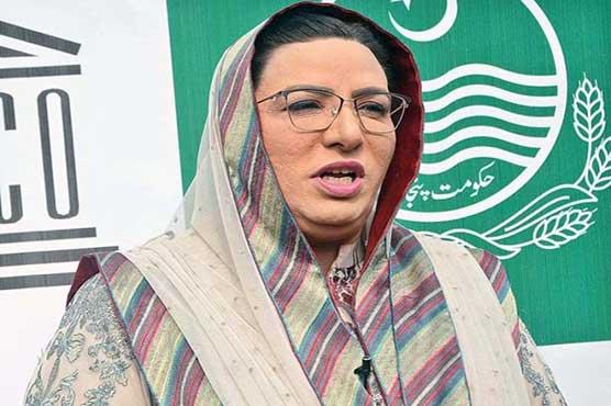 Pakistan stands shoulder to shoulder with Kashmiris: Dr Firdous