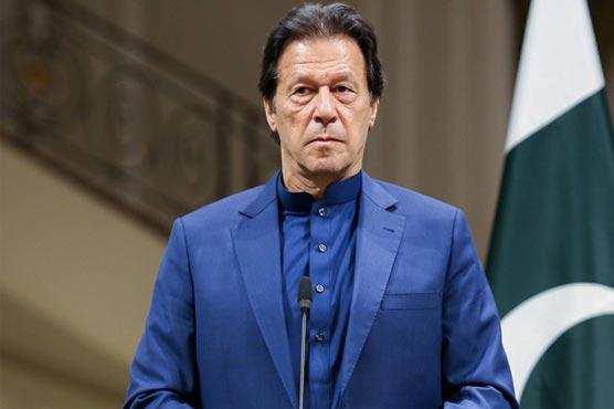 Kashmir Day: PM Imran to address public gathering in Kotli today