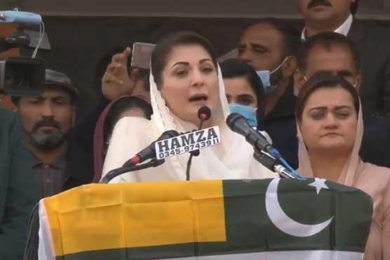 Entire nation united on Kashmir issue: Maryam Nawaz
