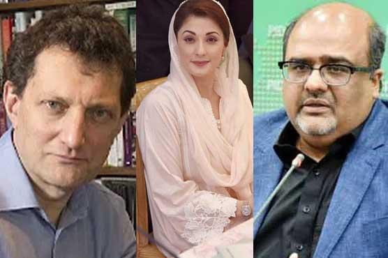Maryam Nawaz, Shahzad Akbar, David Rose react to Daily Mail defamation case hearing