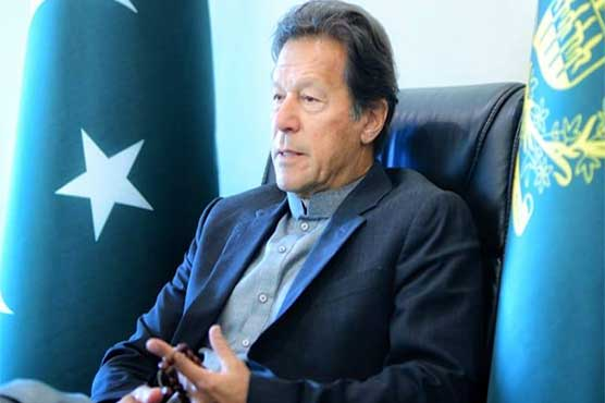 No NRO even if opposition holds long march: PM Imran