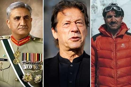 PM Imran, COAS following developments regarding missing mountaineers: Zulfiqar Bukhari