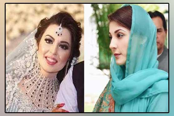 Maryam Nawaz's eldest daughter Mehrunnisa injured in accident