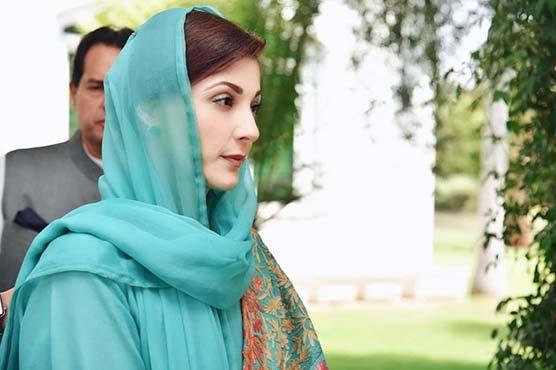 Maryam Nawaz thanks nation for praying for her daughter