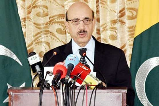 Sardar Masood invites investors to tap investment opportunities in AJK