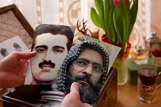 Tributes continue to pour in on death anniversary of Kashmiri leaders Afzal Guru, Maqbool Butt