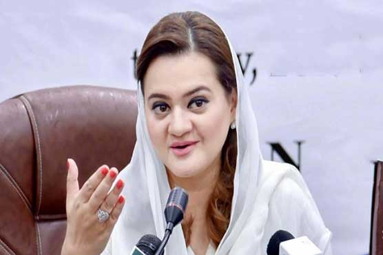 Opposition has not dragged any institution into politics: Marriyum