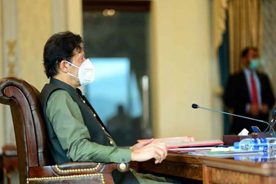 Federal Cabinet discusses opposition's long march, other matters