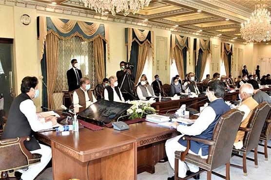 Cabinet okays increase in salaries of federal govt employees