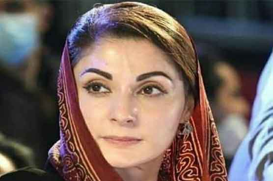 Maryam Nawaz urges govt to stop violence against employees in Islamabad