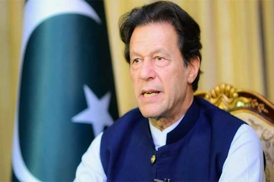 PM forms committee to investigate horse-trading in 2018 Senate polls