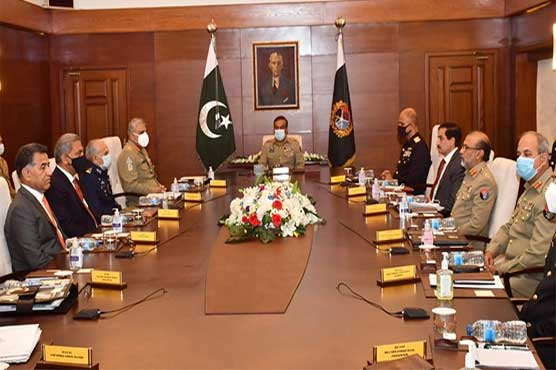 Joint Chiefs of Staff Committee meeting held in Rawalpindi