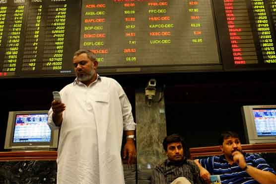 PSX loses 588 points to close at 46,055 points
