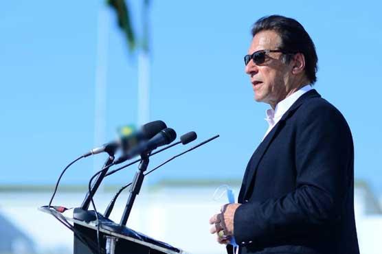 PM Imran Khan inaugurates urban forest at Lahore's Jilani Park