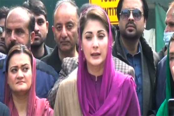 PDM does not support secret voting in Senate polls: Maryam Nawaz