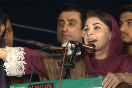 PDM's long march final chance to send Imran Khan home: Maryam Nawaz