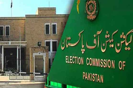 ECP issues notice to 20 PML-N assembly members for attending Maryam's rally in Daska