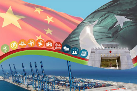 CPEC shrugs off all odds, moving forward with new vigour