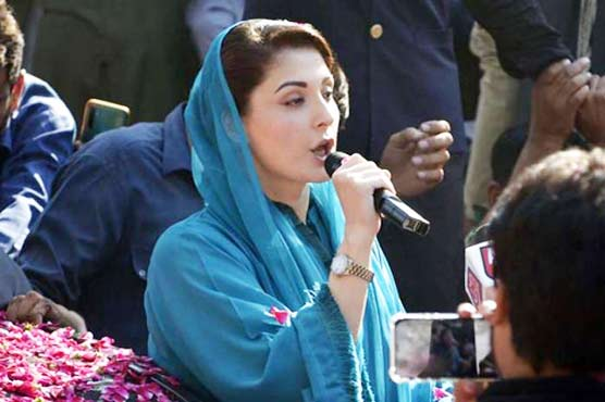 Govt trying to disrupt peaceful election campaign of opposition: Maryam