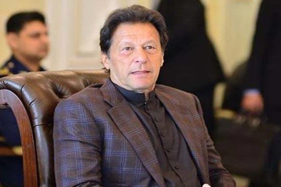 Fawad Ch, MPA Khuram Sohail call on PM