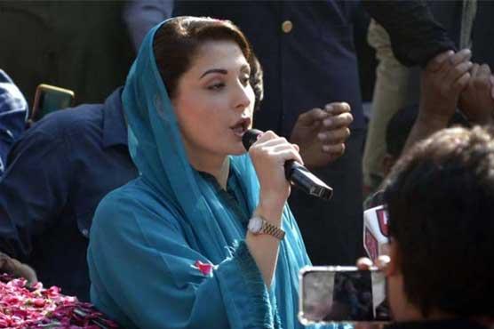 Punjab has become orphan without Nawaz, Shehbaz, says Maryam Nawaz